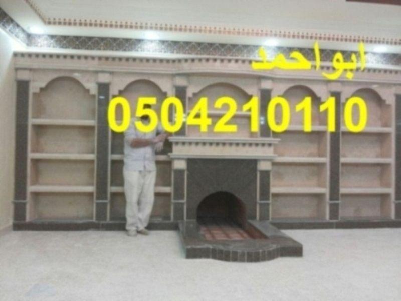 صور مشبات Photo Decor Home Decor Wooden Tables