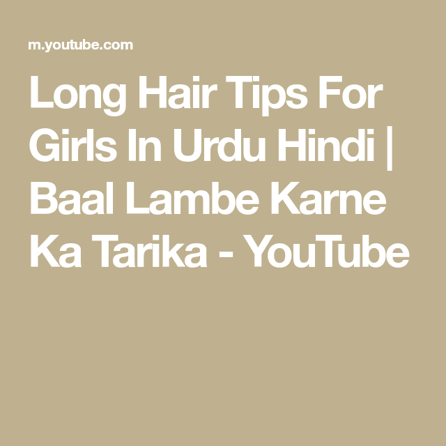Long Hair Tips For Girls In Urdu Hindi Baal Lambe Karne Ka Tarika Youtube Hair Hacks Long Hair Tips Long Hair Styles