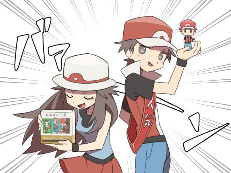 Tags: Fanart, Wallpaper, Pokémon, Nintendo, Pixiv, Blue (Pokémon), GAME FREAK, Fire (Pokémon), PNG Conversion, Fanart From Pixiv, Pixiv Id 6107671