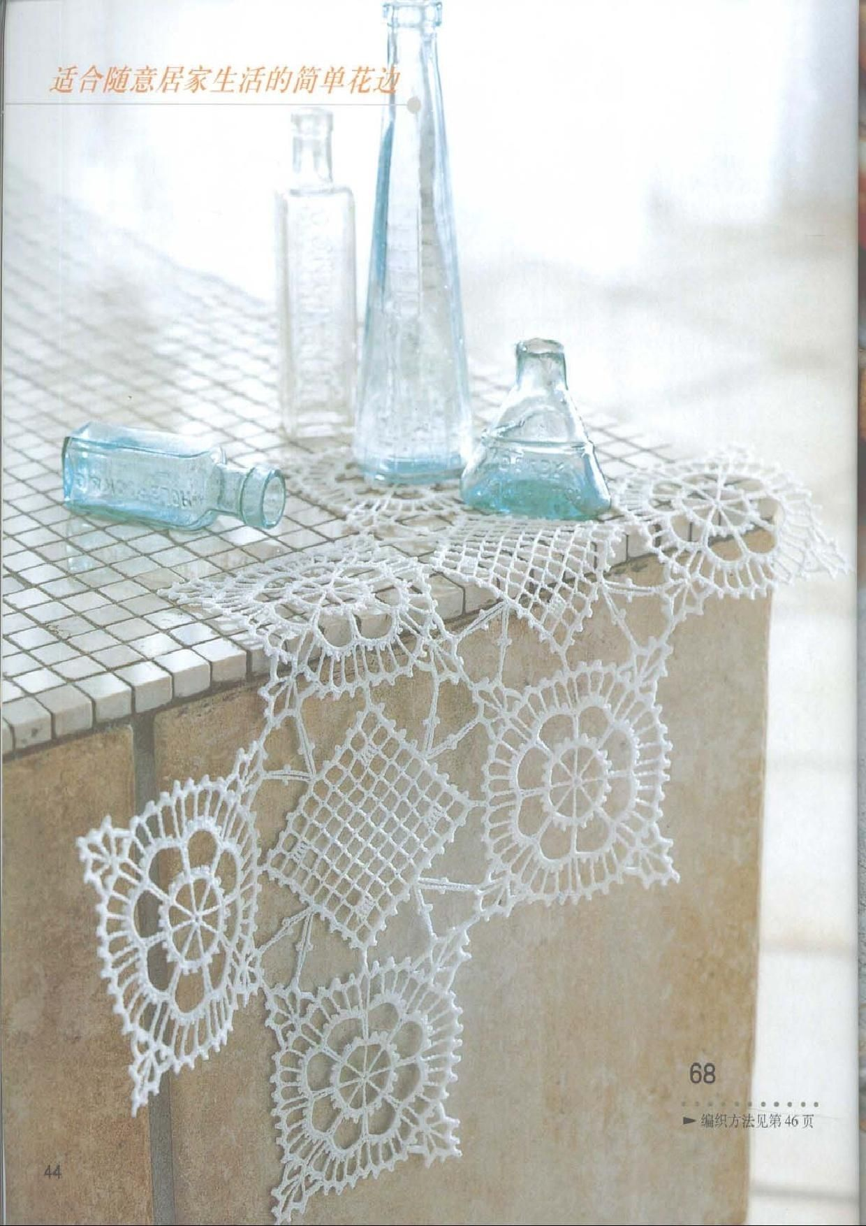 ____36.jpg | Carpetas decorativas I | Pinterest | Caminos de mesa ...