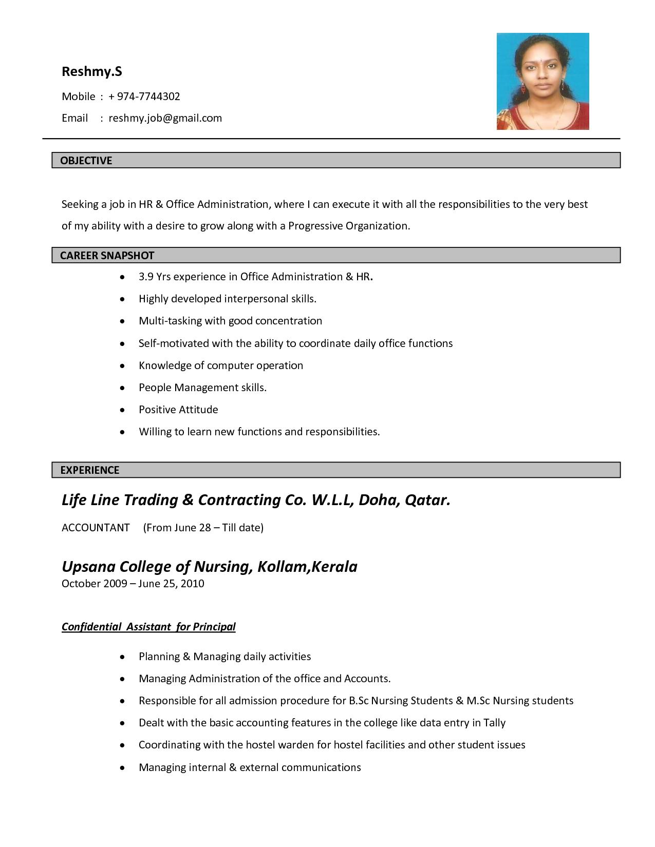 Biodata For Job In Bio Data For Marriage Biodata Format Job Letter