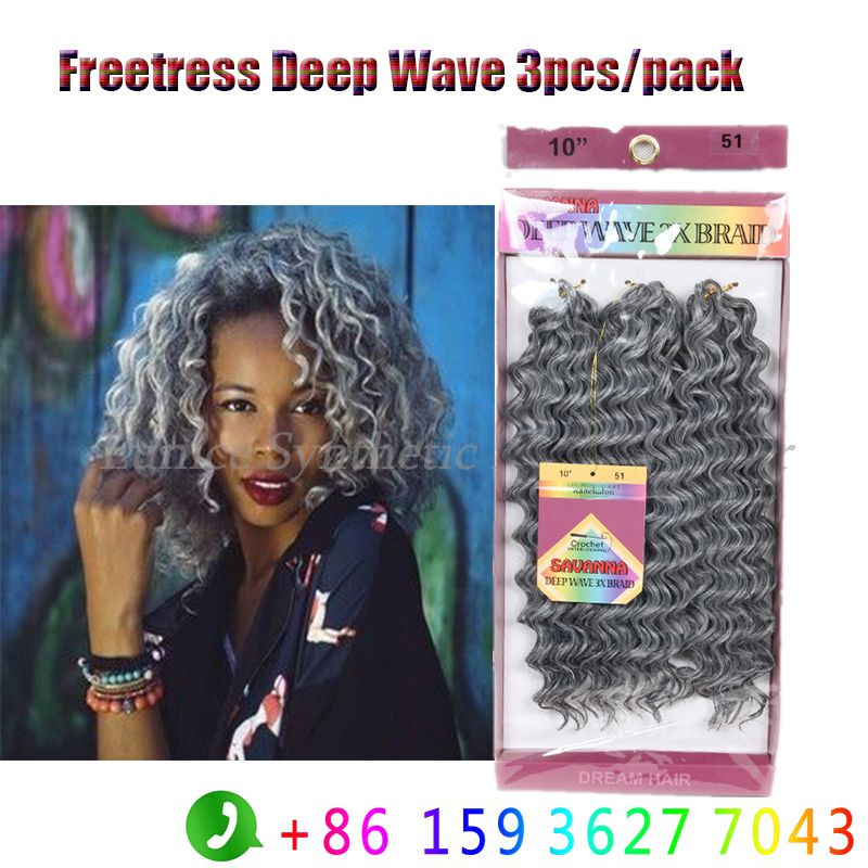 Find more bulk hair information about gray synthetic deep wave about gray synthetic deep wave freetress curly braiding hair extension cheap synthetic hair freetress jerry curl ombre 3xbraid savannahigh quality hair pmusecretfo Gallery