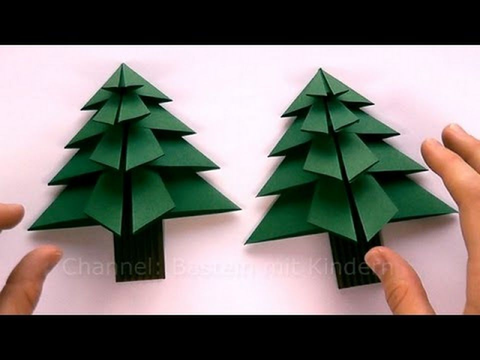 how to make a paper spike ball