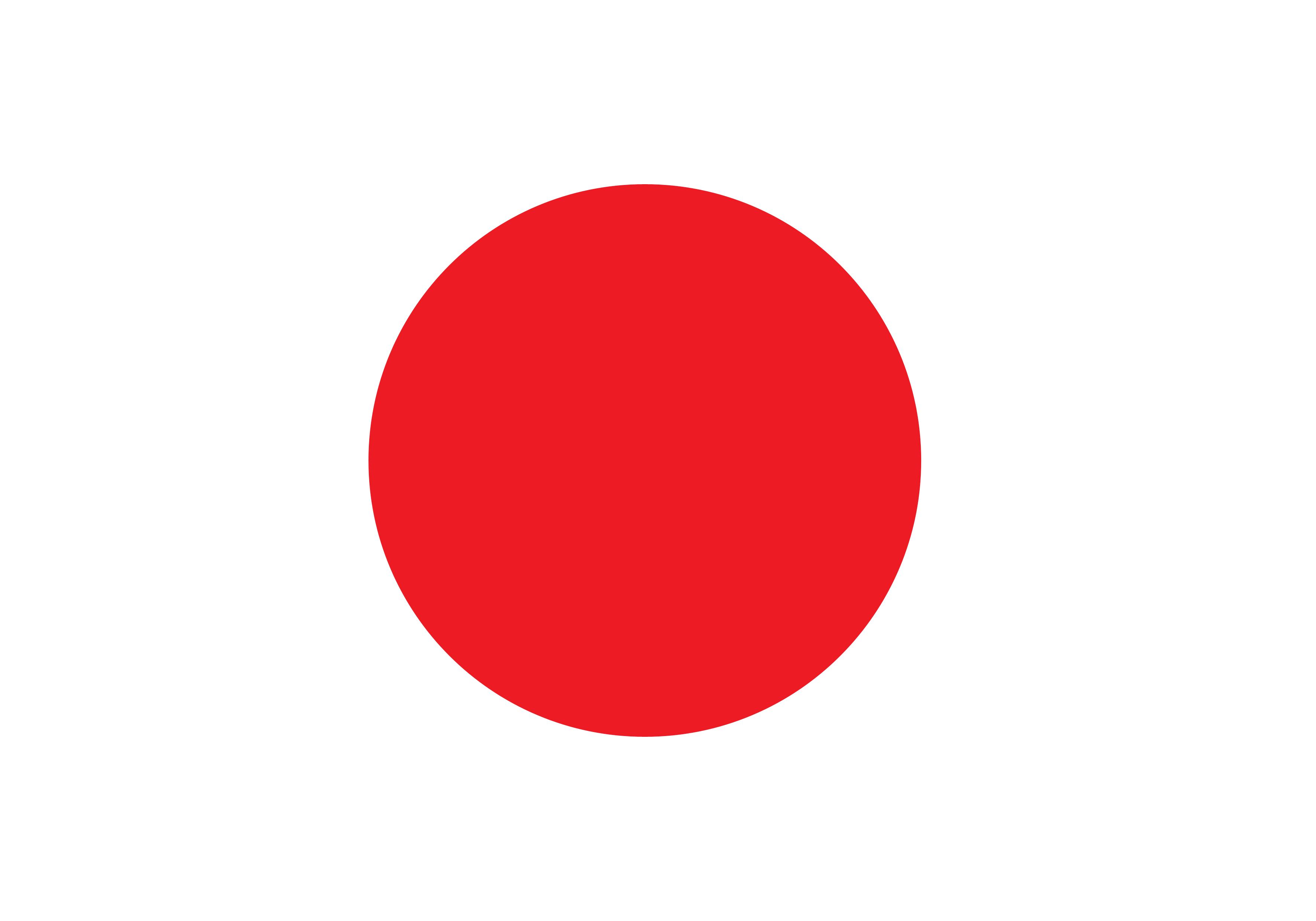 drapeau japon drapeaux des pays pinterest