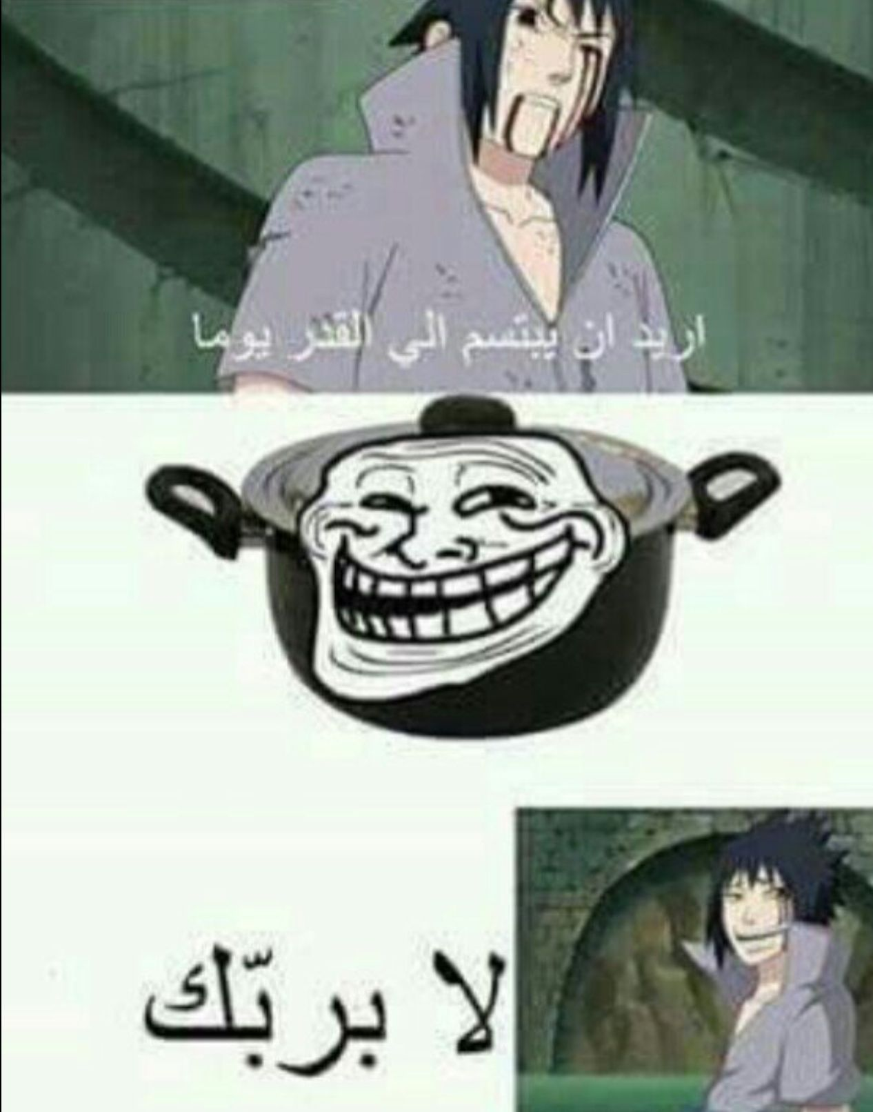 نكت انمي ناروتو وبوروتو Funny Photo Memes Anime Memes Funny Funny Anime Pics