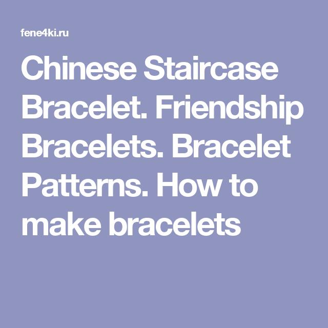 Chinese Staircase Bracelet Friendship Bracelets Bracelet Patterns