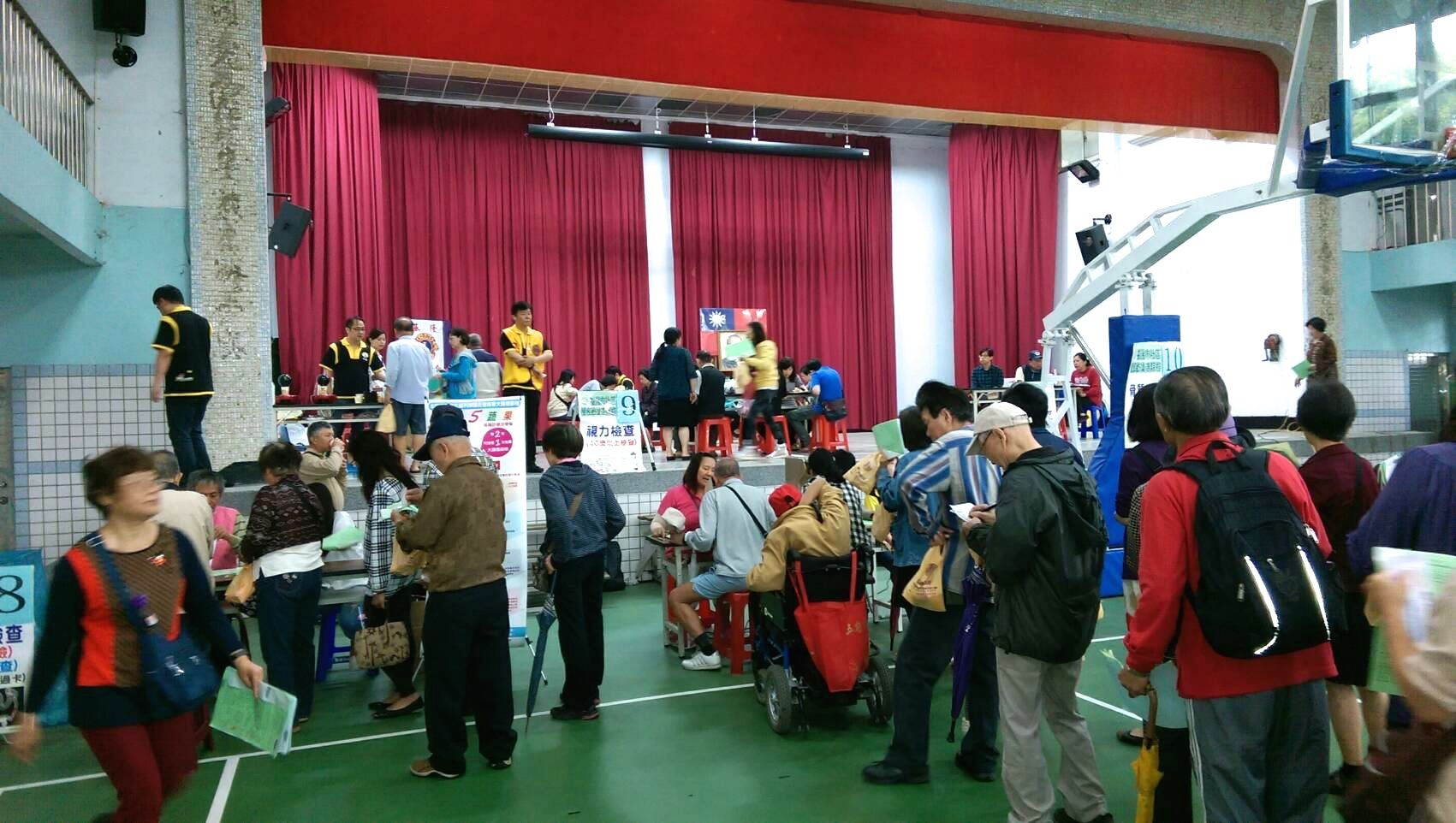 Keelung Hello Lionsclub Taiwan Provided Health Screenings Health Screening Health Health And Wellness