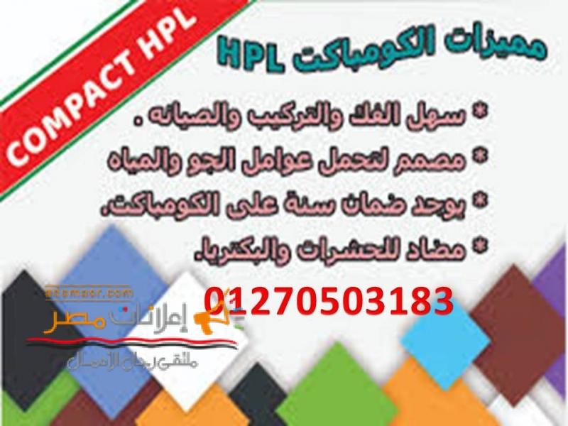 كومباكت الاكسسوارات الاستانليس Xdf اعلانات مصر Monopoly Deal Ads
