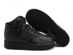 nike air force 1 fille pas cher