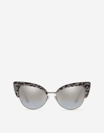 e3ac8e68e7 Print family sunglasses in 2019