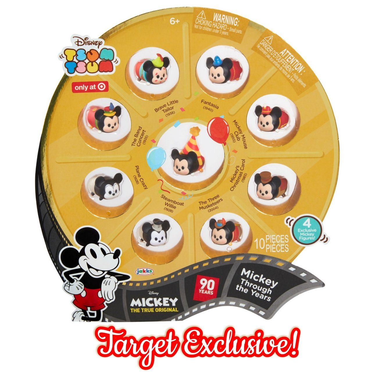 Limited Edition Disney Tsum Tsum Target Exclusive 10 Piece