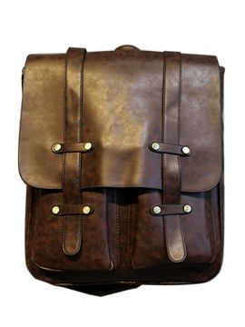 Brown PU Backpack With Oversized Flap