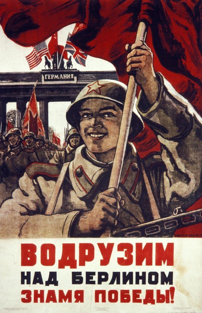 35 Of The Most Impressive Communist Propaganda Posters ...