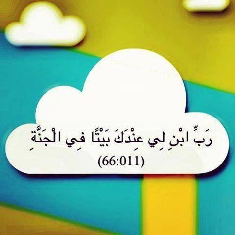 Facebook Islam For Kids Holy Quran Islam