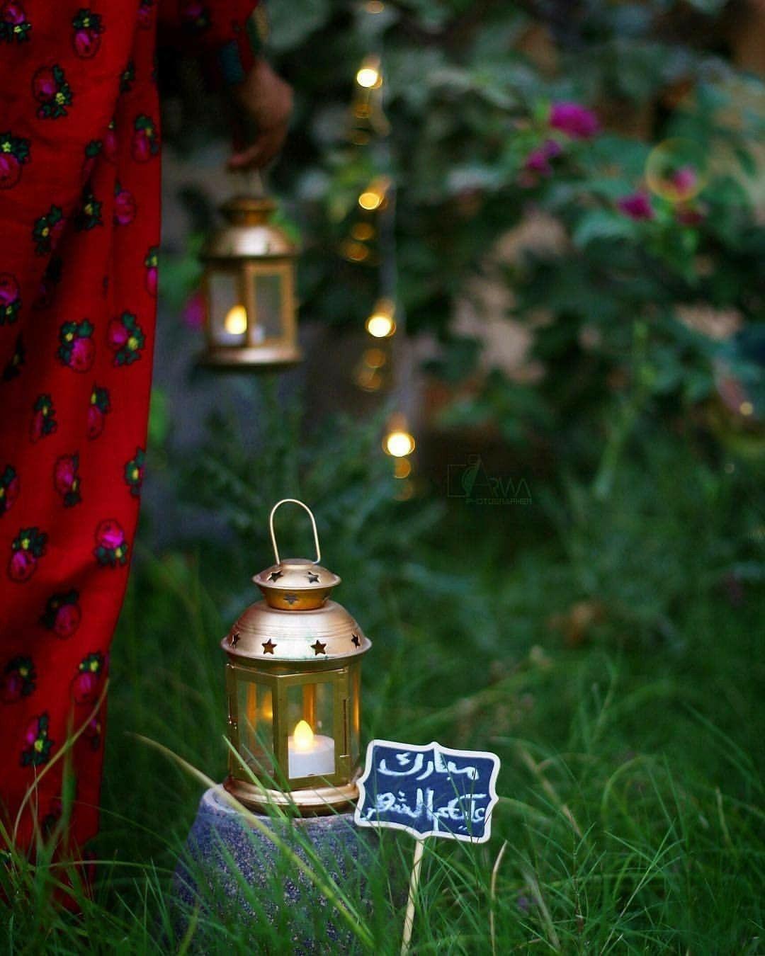 Pin By Nood Y On Ramadan رمضان Ramadan Decorations Ramadan Dp Ramadan