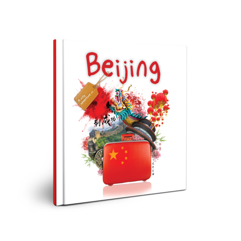 Beijing (KS1/2)
