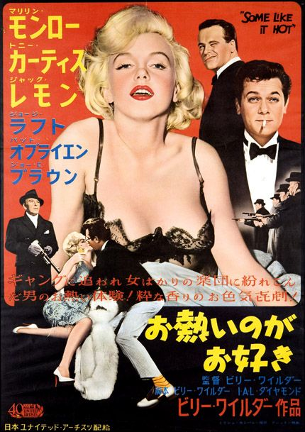 Some like it hot Vintage Movie advertising Poster reproduction.