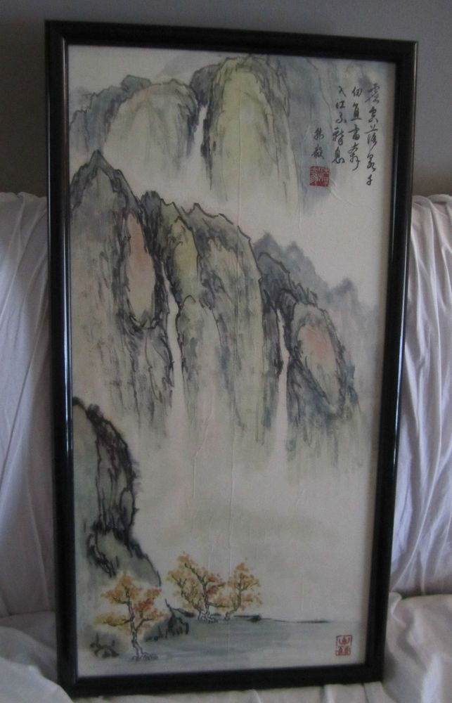 Vintage Japanese Chinese Asian Landscape Painting Painting