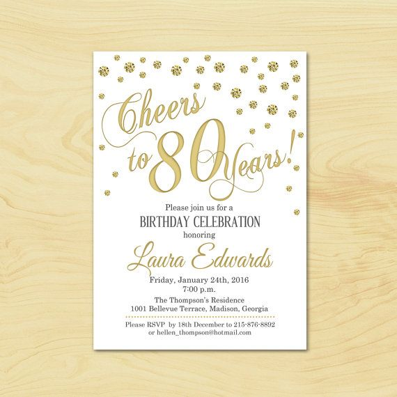 80th Birthday Invitation Any Age Gold White Invite Cheers to