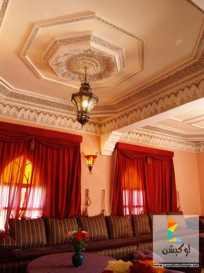 احدث ديكورات جبس مغربي 2015 Ceiling Design Design Home Decor