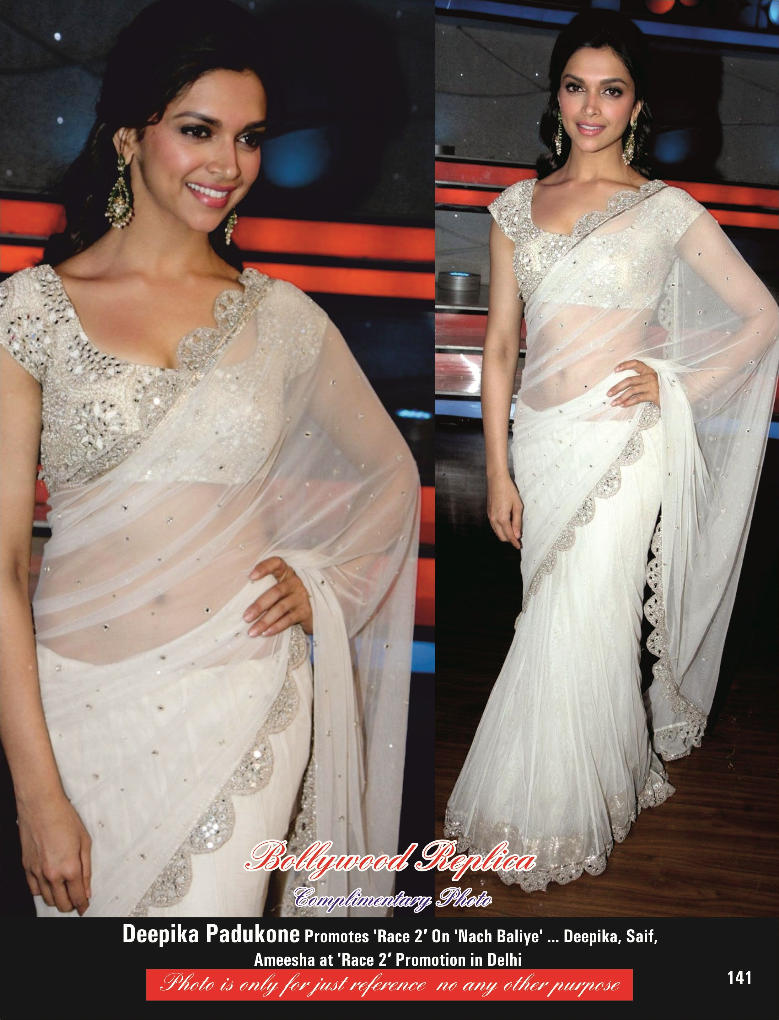 Deepika Padukone Net Lehenga touch Saree Order here - http ...