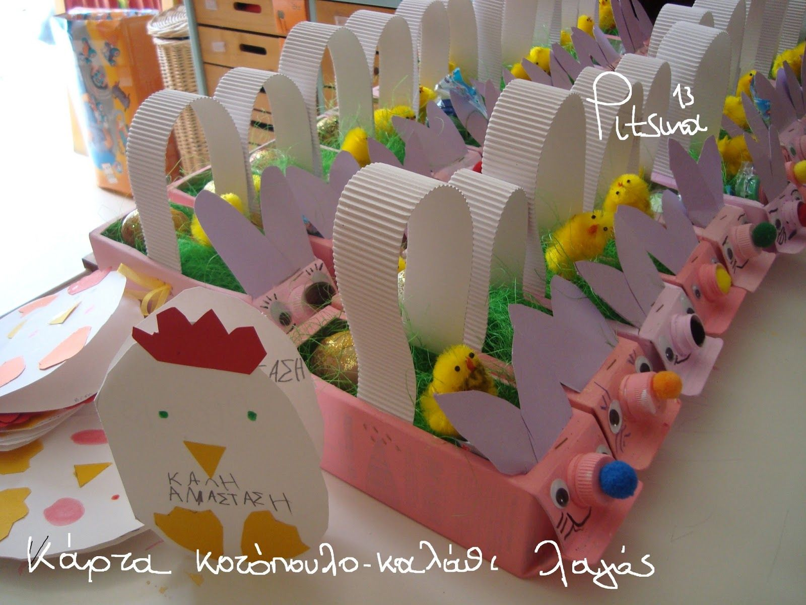 Paasmandje ideas jardn pinterest easter baskets easter and craftsactvities and worksheets for preschooltoddler and kindergartenee printables and activity pages for freelots of worksheets and coloring pages negle Choice Image