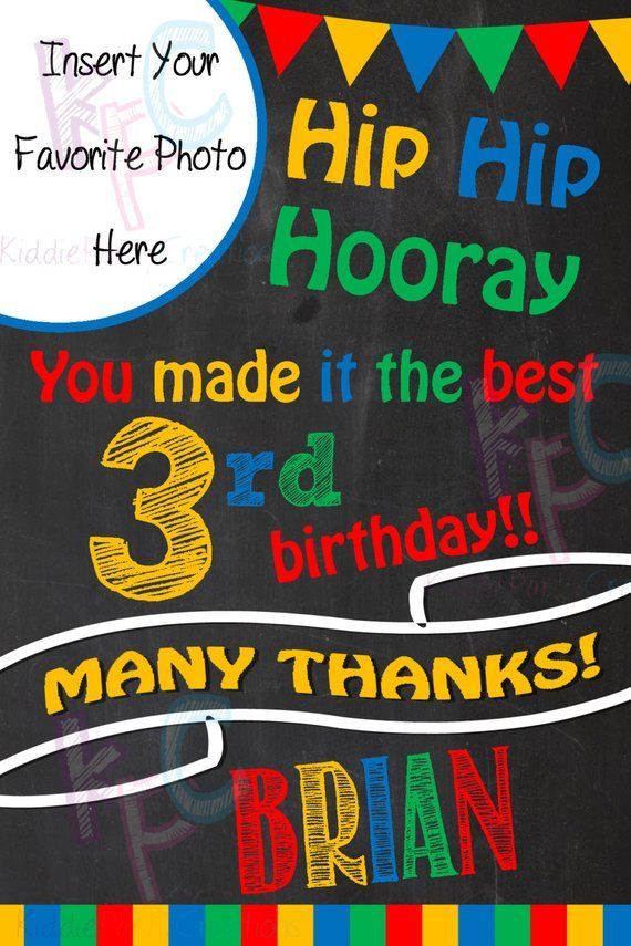 Chalkboard Primary Color 4x6 Printable Thank You Card With Photo