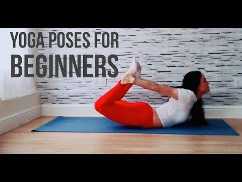 20 yoga poses for beginners  video included as you