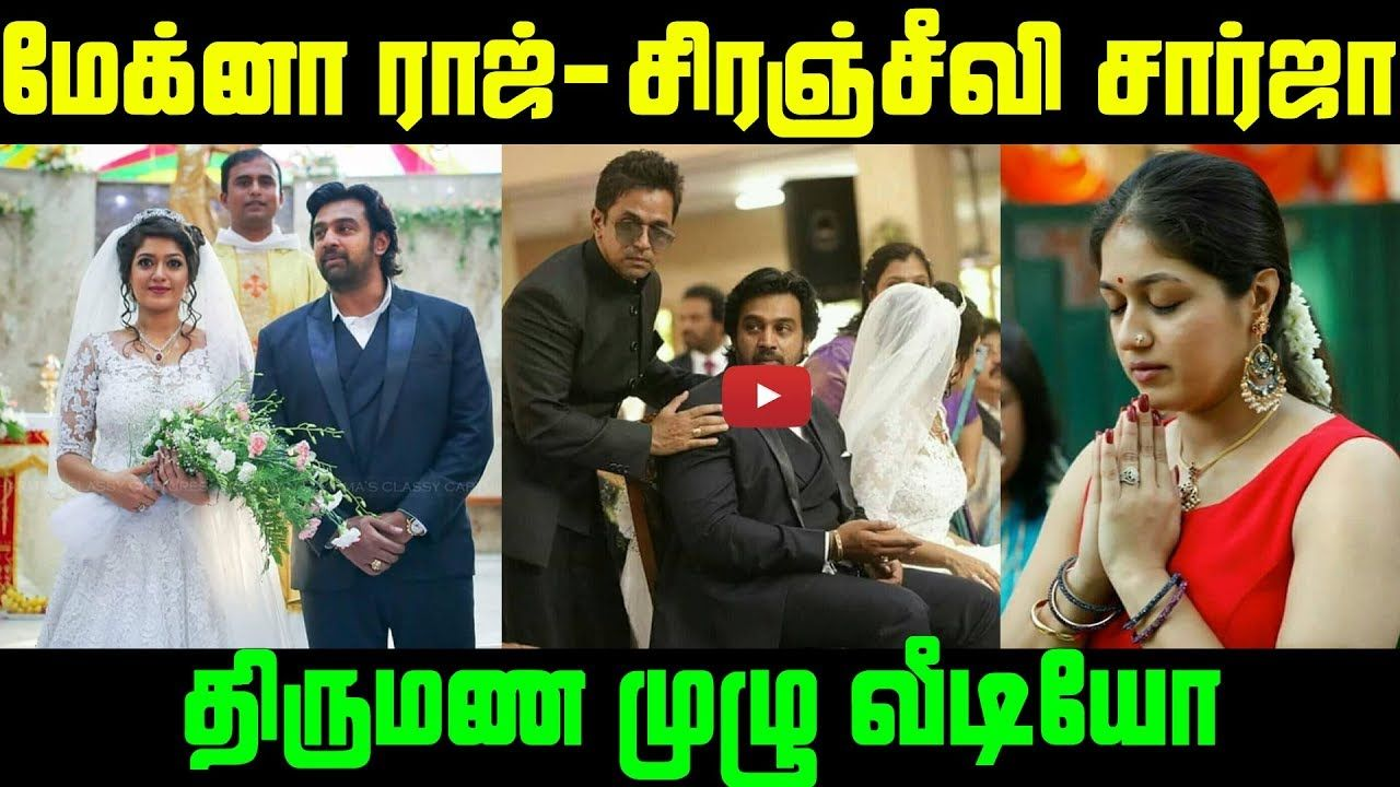 Meghana Raj And Chiranjeevi Sarja Wedding Highlights Exclusive Wedding Wedding Highlights Exclusive Wedding Viral Videos