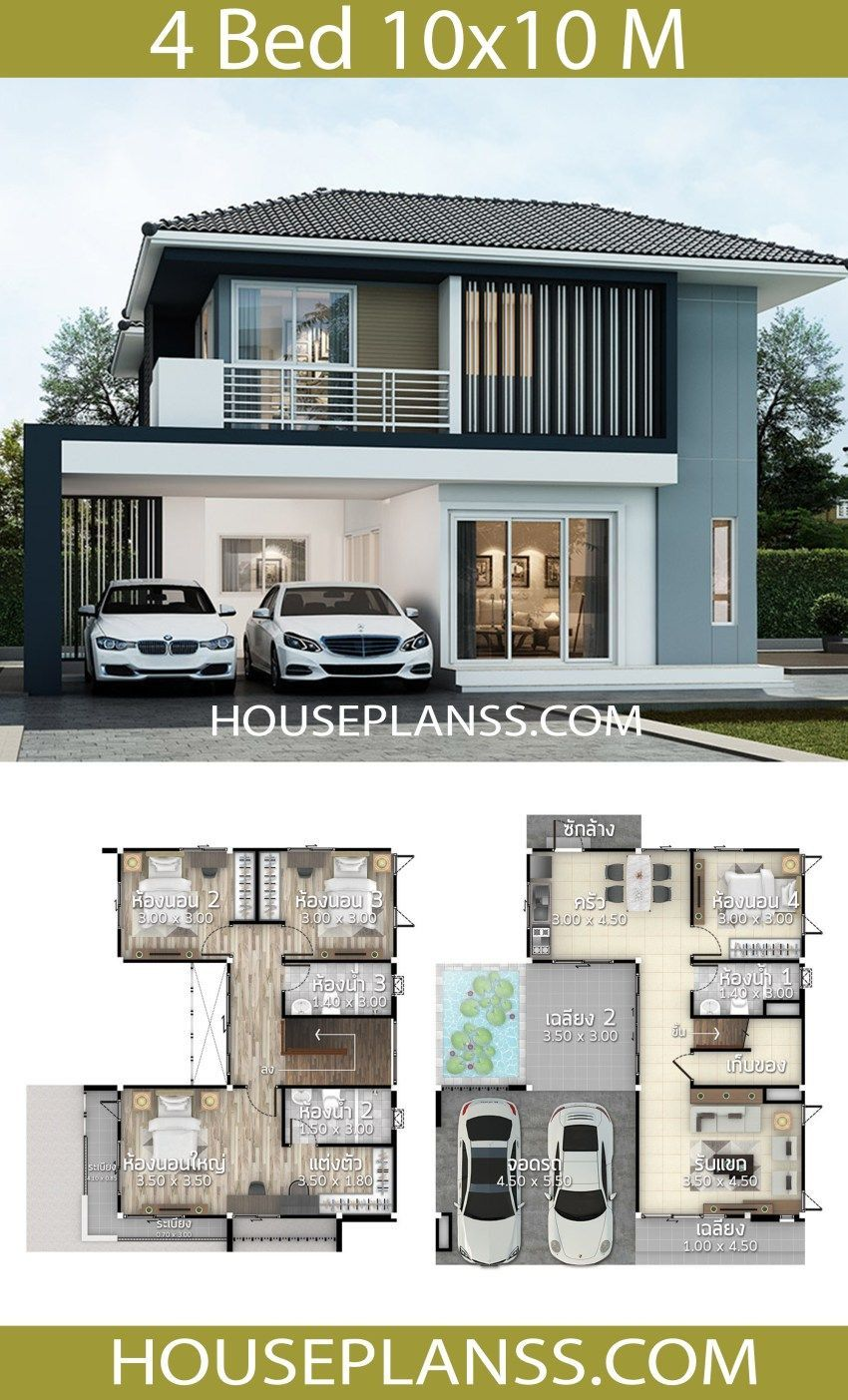 House Plans Idea 10x10 With 4 Bedrooms House Construction Plan Duplex House Design House Plan Gallery