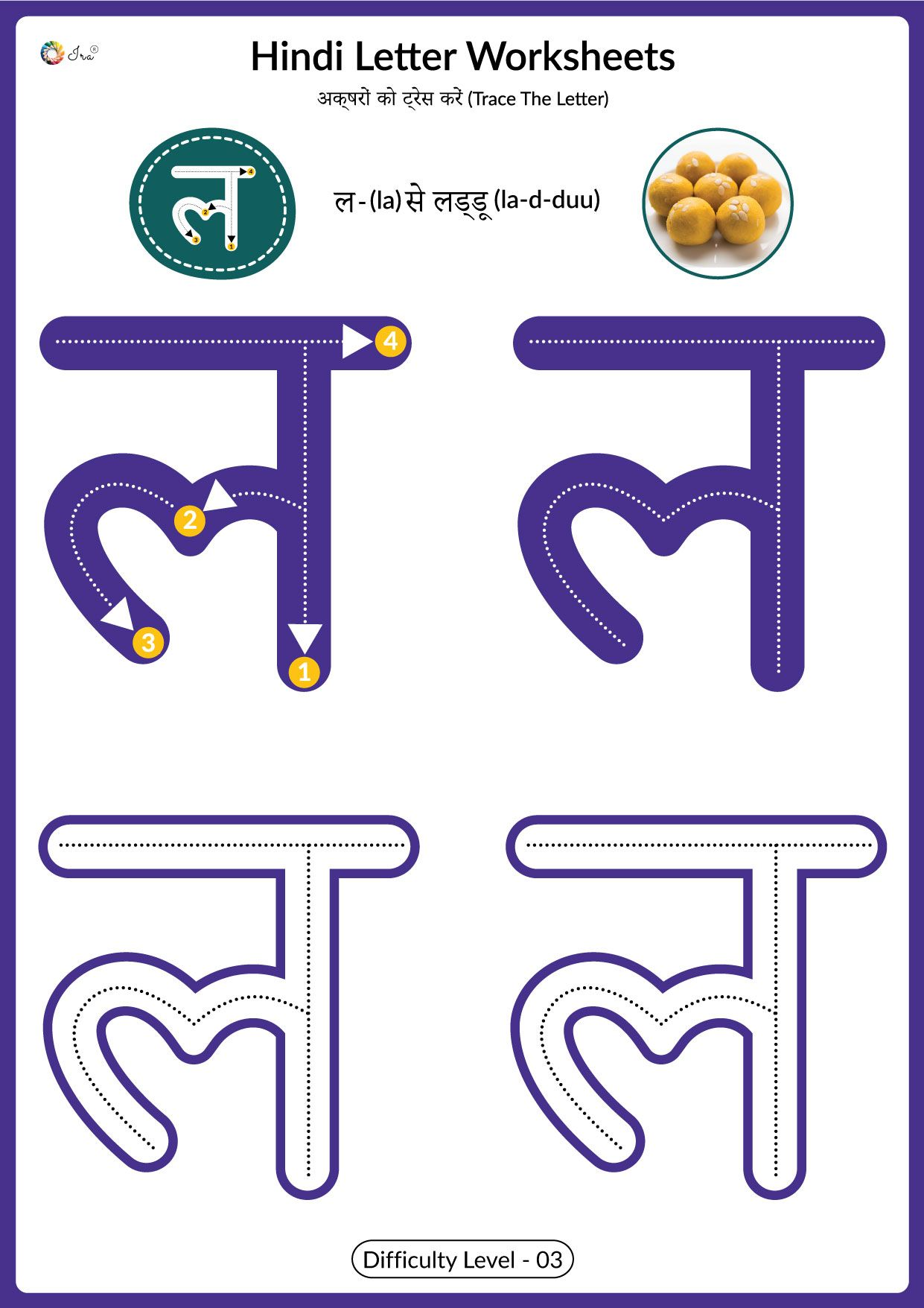 Hindi Alphabet Writing Practice