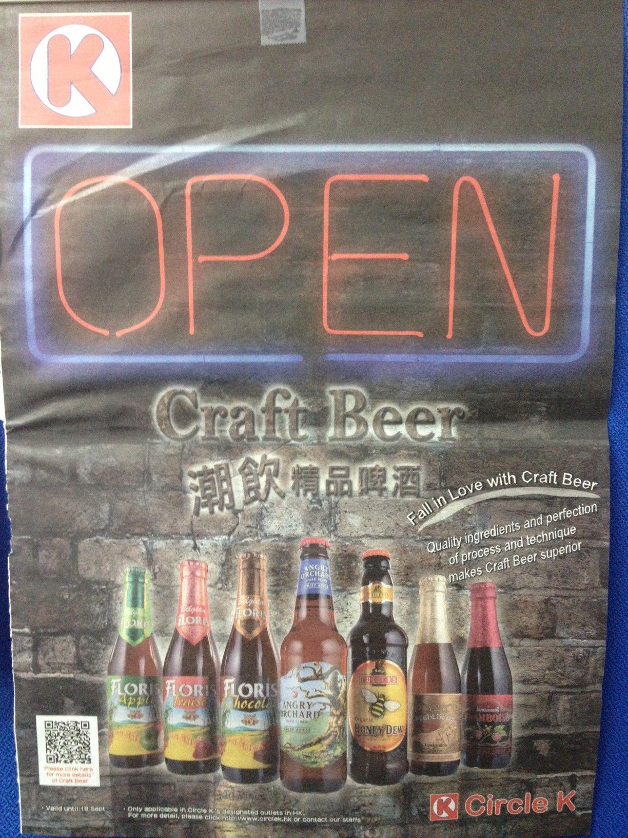 Liquid Assets Limited Wine Beer Craft Beer Beer Wine And Beer