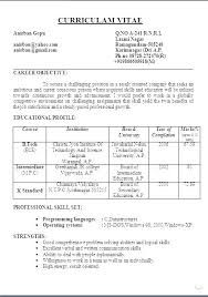 Image Result For Indian Teacher Resume Format Doc Julu Nani Resume
