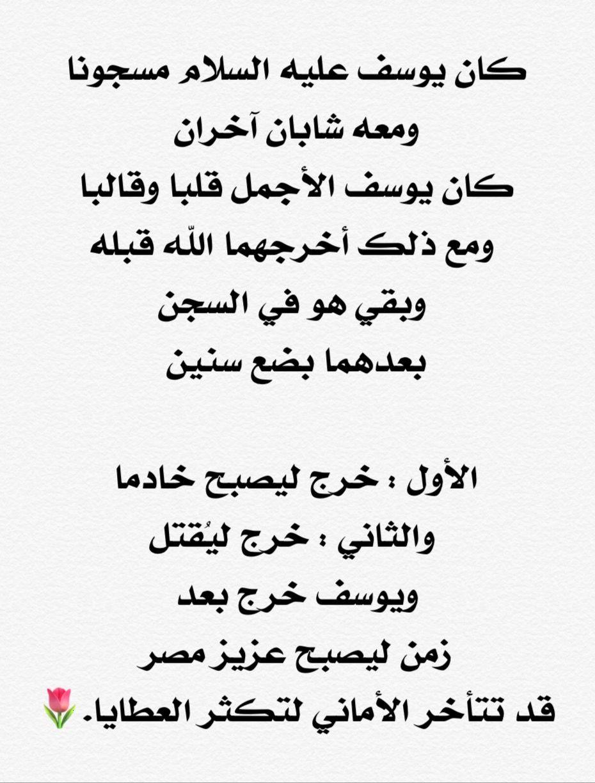 الحمدلله اقتباسات الله القران الحب التفاؤل الاسلام السلام الايجابية ادعية دعاء Arabic Words Words Allah