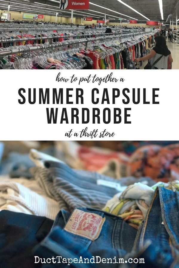 How to put together a summer capsule wardrobe from Savers Thrift Store. #thrifting #thriftstorefashion #summerfashion #capsulewardrobe #summercapsulewardrobe #thriftstorefind
