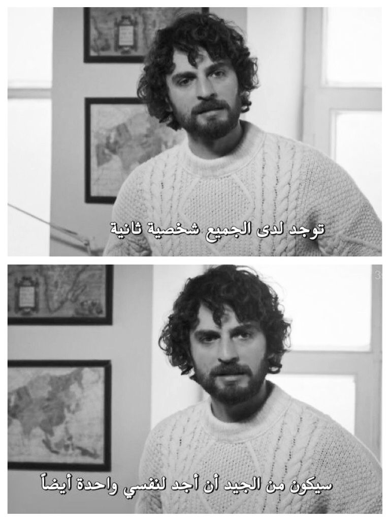 Hayat Sarkisi أغنية الحياة مسلسل تركي Arabic Funny Funny Quotes Arabic Jokes