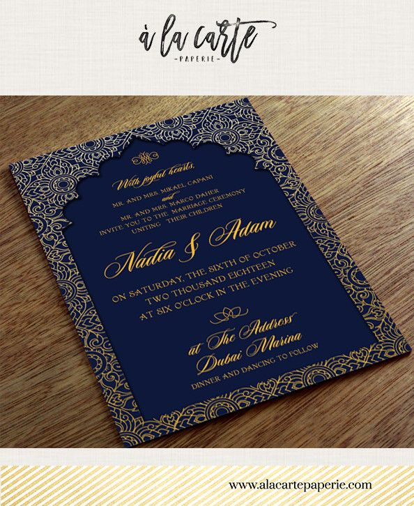 Dubai united arab emirates arabian nights navy blue gold illustrated dubai united arab emirates arabian nights navy blue gold illustrated wedding invitation stopboris Choice Image