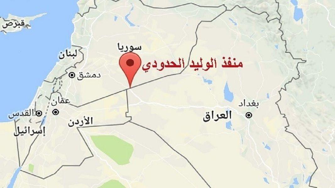 الجيش العراقي يعلن تحرير منفذ الوليد الحدودي من سيطرة تنظيم داعش صحيفة وطني الحبيب الإلكترونية Map Screenshot Map Breaking News