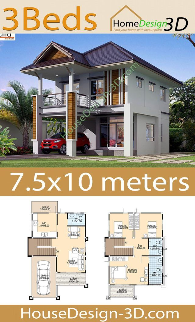 22++ Plan tiny house 3 chambres inspirations