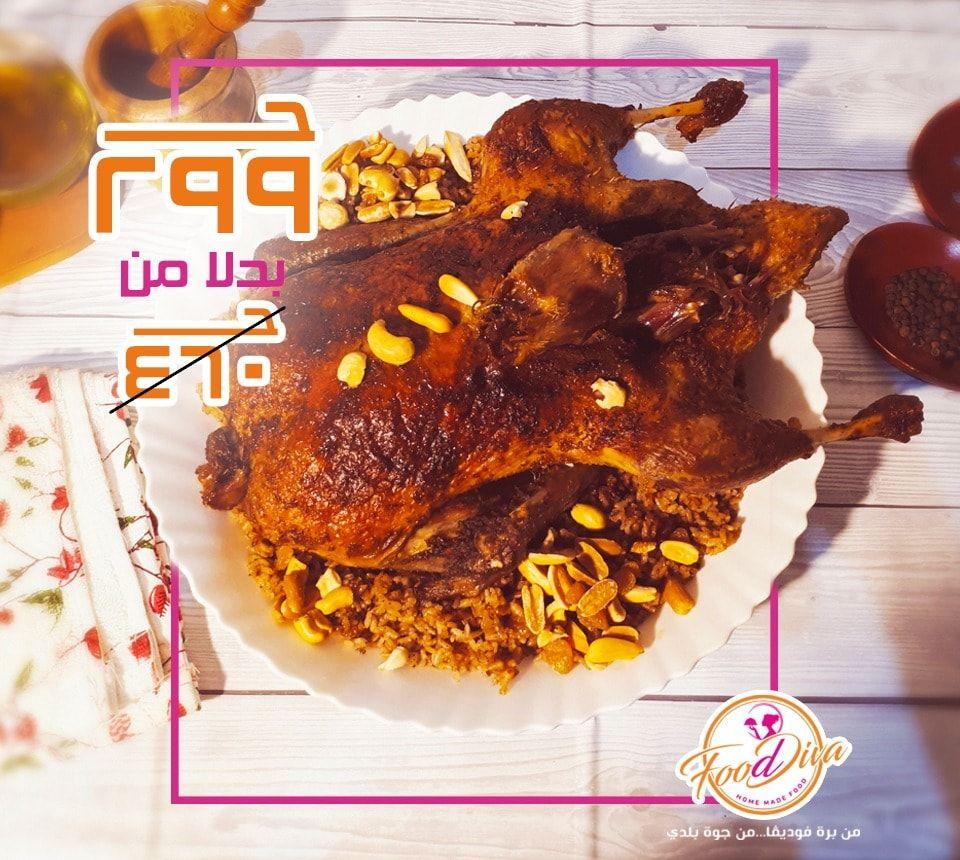 Pin By Fooddiva Kitchen On Fooddiva Kitchen Menu Items Menu Items Menu Kitchen