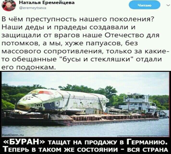Пин от пользователя Alexandr Golubyatnikov на доске россия ...