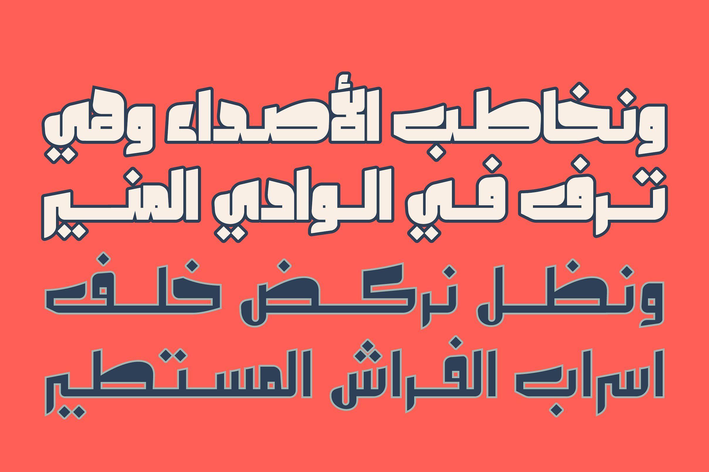 Olfah Arabic Typeface Typeface Western Font Arabic Font