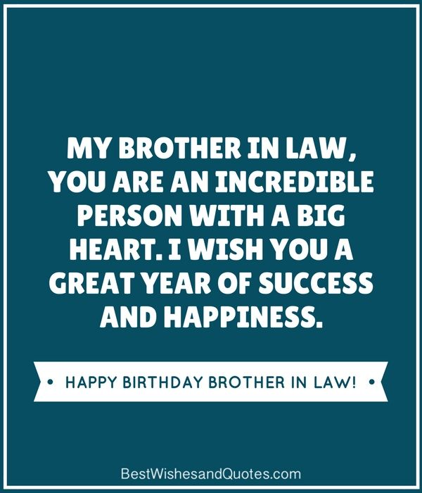 Pin On Happy Birthday Brother In Law