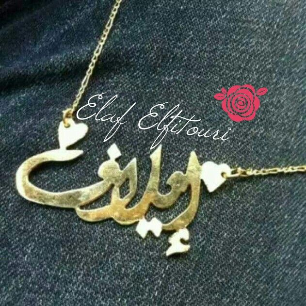 Pin By Princess Lofa On إيلاف Arrow Necklace Silver Necklace Necklace
