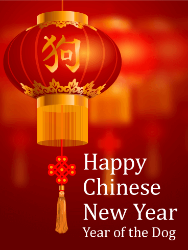 dog lantern chinese new year card wish someone close to you a happy chinese new year with this gem of a card the subtle variety of red hues make this a
