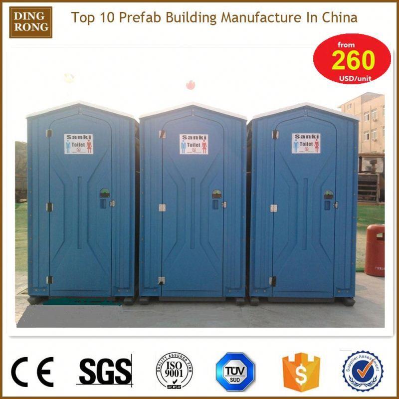 plastic china toilet portable toilet, mobile portable toilet shower ...