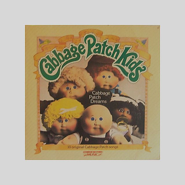 Vintage 80s Cabbage Patch Kids Vinyl Record Patch Kids Cabbage Patch Dolls Cabbage Patch Kids
