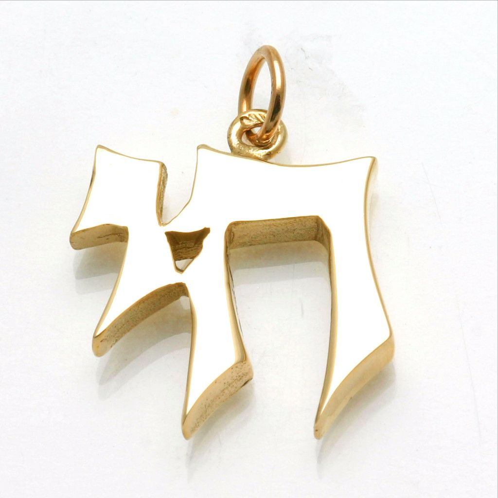 gold tcw white chai pendant effy jewelry diamond