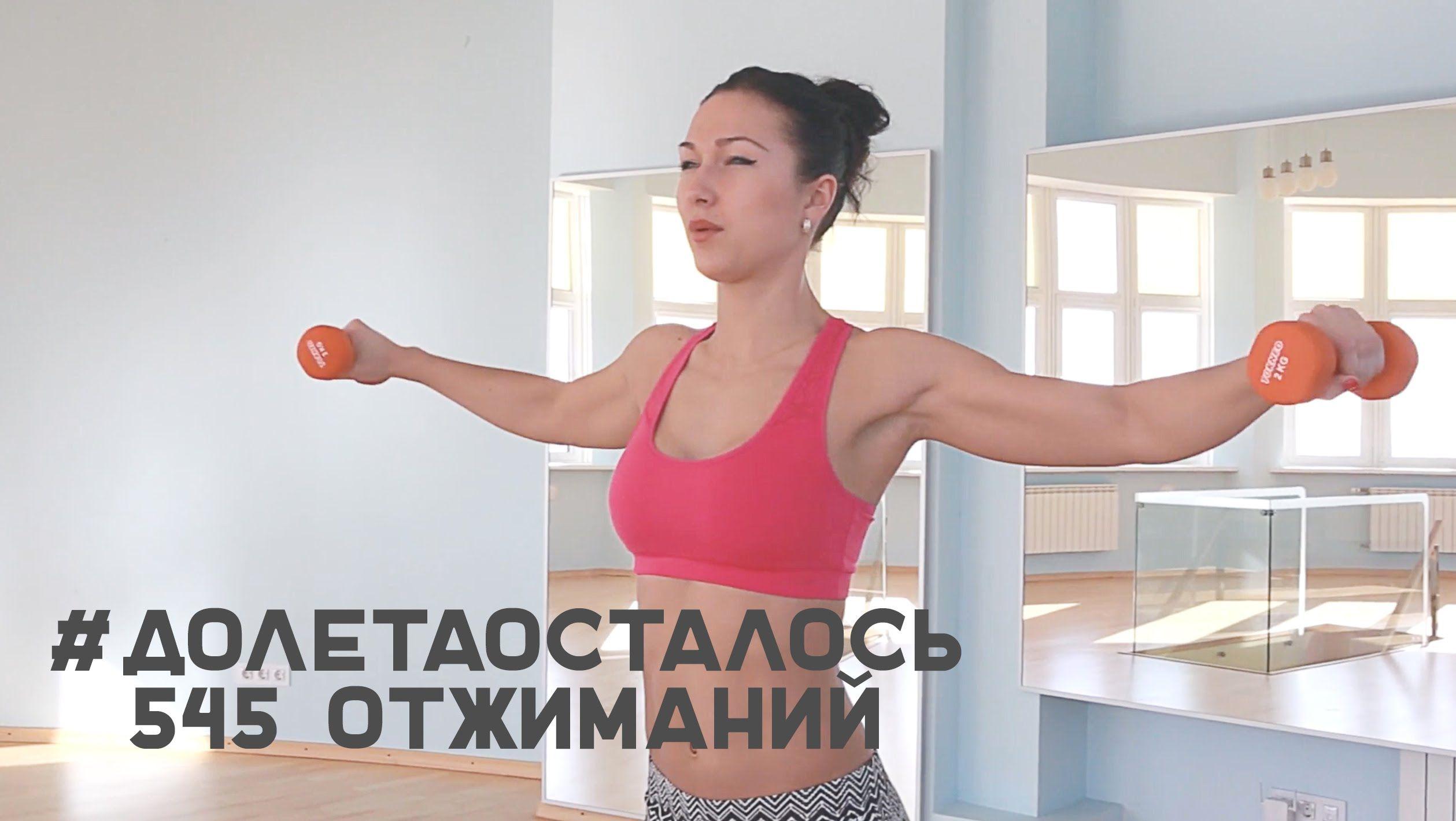 Упражнения для рук куркурина