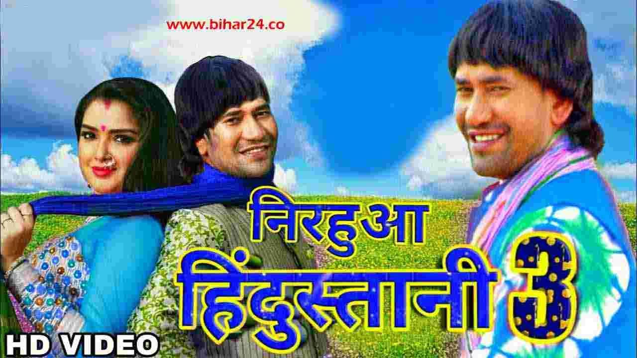 Punjabi photo status videos download hd new song free